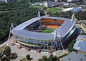 Спортивные сооружения